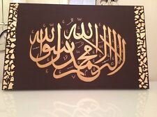 Islamic Canvas Arabic Calligraphy Wall Art GOLD LEAF/with CRYSTALS HandPainted