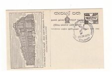 Ceylon 1972 10c Black On White Post Card Centenary Of First Postcard Colombo Po