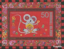 Marshall-Islands block15 unmounted mint / never hinged 1996 chinese Year - Year