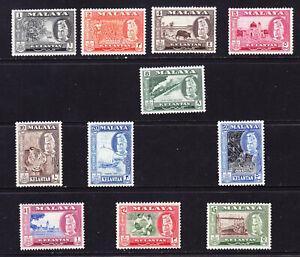 Malaya Kelantan  1957 set LMM  cv $100   L6153
