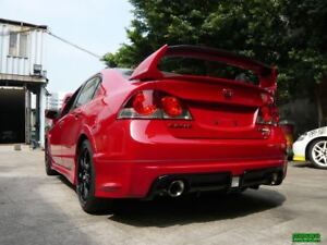 Mugen RR Style Wing Spoiler For 2006-2011 Honda Civic 8TH FD1 FD2 (CARBON BLADE)