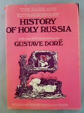 THE RARE AND EXTRAORDINARY HISTORY OF HOLY RUSSIA~Dore~Pipes~DC~VG~1st Ed.
