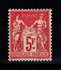 YV 216 N** Sage Expo de Paris 1925 , gomme originale Cote 275 Euros (MI795)