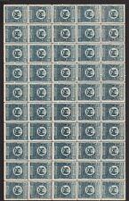 Armenia 1920 10 MNH Sheet of 50 . d5500