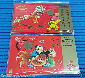 1994-2004 Singapore Uncirculated Coin Set Hongbao Pack (Lot of 11 packs)