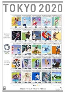 PSL Tokyo 2020 Special Stamp Olympics & Paralympic 3 Type Sheets