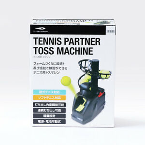 Tennis Partner Toss Machine Training Practice PB-2TG0017 Free Ship From JAPAN