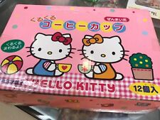 Hello kitty coffee cup ring up toy 12 pcs in a box unopened new
