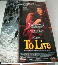 ROLLED 1995 HALLMARK TO LIVE VIDEO PROMO MOVIE POSTER ZHANG YIMOU Film GE YOU