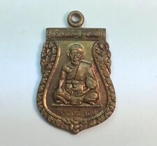 Thai Amulet  Lp Jong (Wat Ban Kayeang ,ayuttaya)