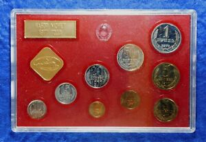1977 Russia USSR Mint Coin Set
