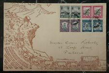 1938 Cradock South Africa First Day Souvenir Cover FDC Voortrekker Monument