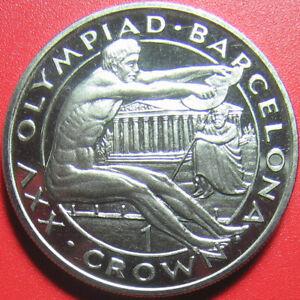 1991 GIBRALTAR 1 CROWN PROOF-LK LONG JUMP NUDE BARCELONA OLYMPICS CuNi no silver