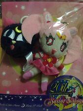 Set portachiavi Sailor Chibi+Luna P ventesimo anniversario
