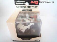 Choro Q TAKARA Q Shop Special NISSAN SKYLINE GT-R R34 1999 HISTORY White F/S