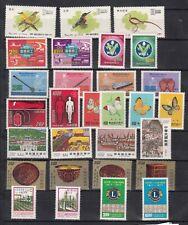 TAIWAN  1977  MNH **  SG CV 31£  43$  CHINA ROC