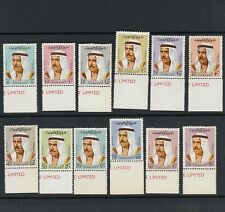 KUWAIT 1969 SHEIKH SABAH STAMPS TO 250 FILS ALL UNMOUNTED MINT
