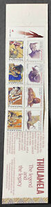 SOUTH AFRICA  Beautifuil  Mint  NEVER  Hinged Booklet  THULAMELA   AG