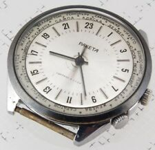 RAKETA 24 hours Towns Cities Russian Watch USSR Old Antique Vintage