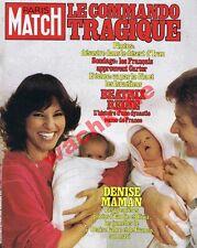 Paris Match n°1615 du 09/05/1980 Denise Fabre Béatrix Emeraude Colombie Iran