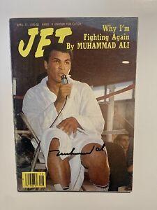 Muhammad Ali Signed April 1980 Jet Magazine Autographed Auto JSA LOA