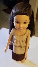 "Rare MGA Ink Best Friends Club BFC Noelle 18"" Doll 2009"