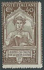 1921 REGNO DANTE 40 CENT VARIETà DENTELLATURA MH * - Y222