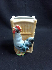 Small Rooster Basket Wall Pocket Japan