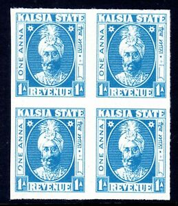 INDIA REVENUES: KALSIA STATE c1948 1a PLATE PROOF, BLUE ON THIN CARD, BLOCK OF 4
