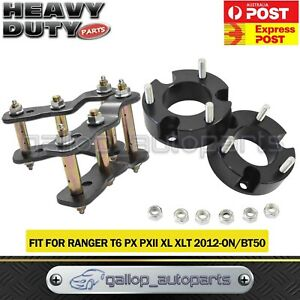 "Fit Ford Ranger PX PX2 XL XLT 12-18 2.5"" Front Spacer & 2"" Rear Shackle Lift Kit"