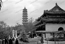 Nanking-Nanjing-Jiangsu-eastern China-1937-shanghai-nantong-changzhou etc-50