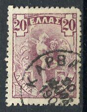 Greece 1901 Flying Hermes 20 Lepta W Postmark Type Vi Karvasaras
