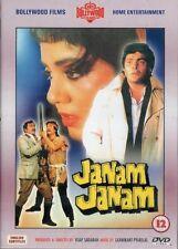 JANAM JANAM -  BOLLYWOOD DVD - Rishi Kapoor, Vinita, Amrish Puri, Danny, Gulshan