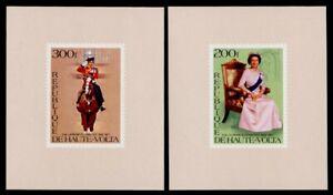 Upper Volta 436-7 imperf s/s's MNH Queen Elizabeth Silver Jubilee, Horse