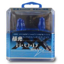 2x H4 Halogen Headlight Xenon Light Bulb 100W/90W Hi/Lo Headlight 5000K-6000K