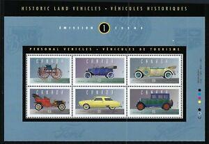 Scott 1490: Land Vehicles #1 - 25 Souvenir Sheets, Catalog $250.00 (FACE $89.00)