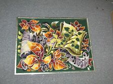 "Vintage Needlepoint Hand Made Stitched 13""x17"" - 14""x18"" Framed Floral Musical"