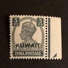 KUWAIT 1945 KGVI 3p Slate ovp on INDIA stamp SG 52 MNHOG Z5/89