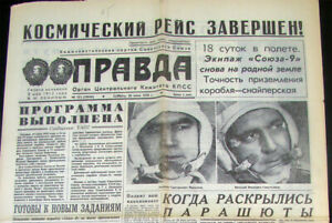 1970 Jun 20, SOYUZ-9 MISSION, A. NIKOLAEV & V. SEVASTYANOV, RUSSIAN NEWSPAPER