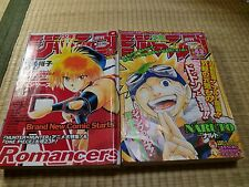 Weekly Magazine Shonen Jump Comic manga NARUTO First and Second Chapter anime