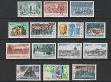 Norway - 1988/92, 14 x Issues - MNH