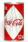 1960's Coca Cola Diamond can from the USA (coin bank)