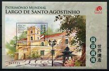 Macao macao 2010 largo de Santo Agostinho World Heritage bloque 186 mnh