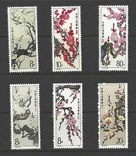 CHINA PRC # 1974-1979 MNH  TREES FRUIT NATURE Complete Set of 6