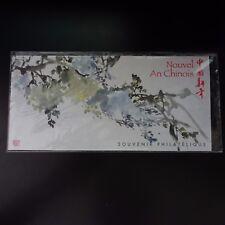 FRANCE BLOC SOUVENIR N°6 NOUVEL AN CHINOIS CHIEN NEUF ** MNH