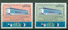 Kuwait 1967,  WORLD HEALTH DAY, MNH 3945