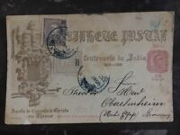 1900 Lorenzo marques Mozambique India Centenary Postcard cover To Germany