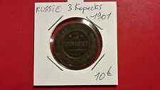 RUSSIE 3 KOPECKS 1901 - OLD RUSSIAN COIN -