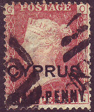 Duplex Royalty Used British Colony & Territory Stamps