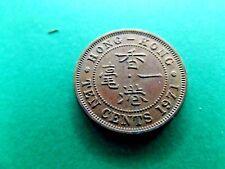 HONG KONG 1971 10 Cents